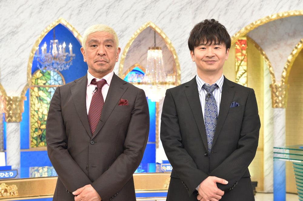 TBSで松本人志が若林正恭と初タッグ!『審査員長・松本人志』|TBSテレビ