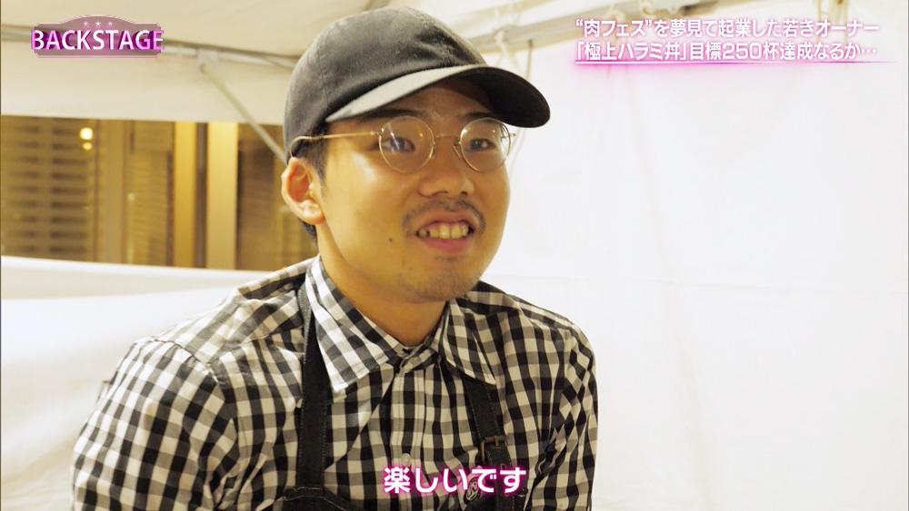 """肉で笑顔になった""""夢の舞台"""""""