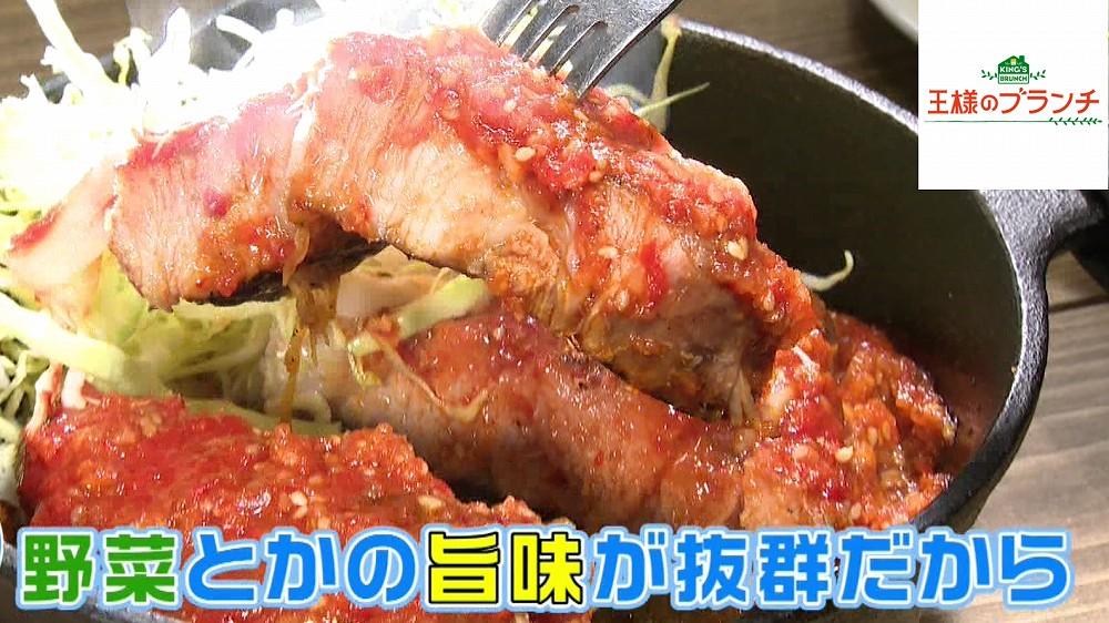 3cmの分厚い豚肩ロース肉