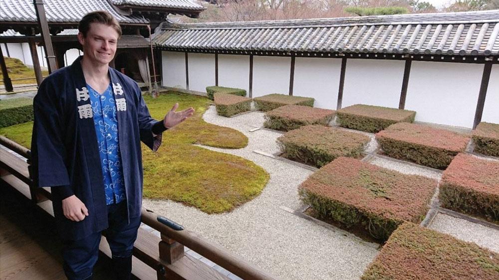 東福寺からリポート