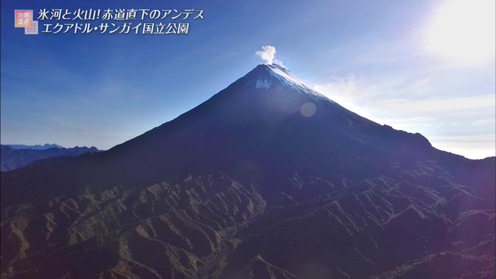 日本の富士山に似た「サンガイ山」