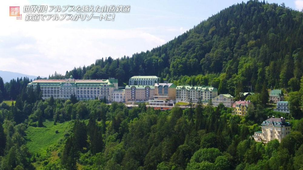 ホテルや別荘