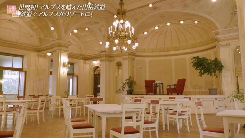 「南鉄道ホテル」の大食堂