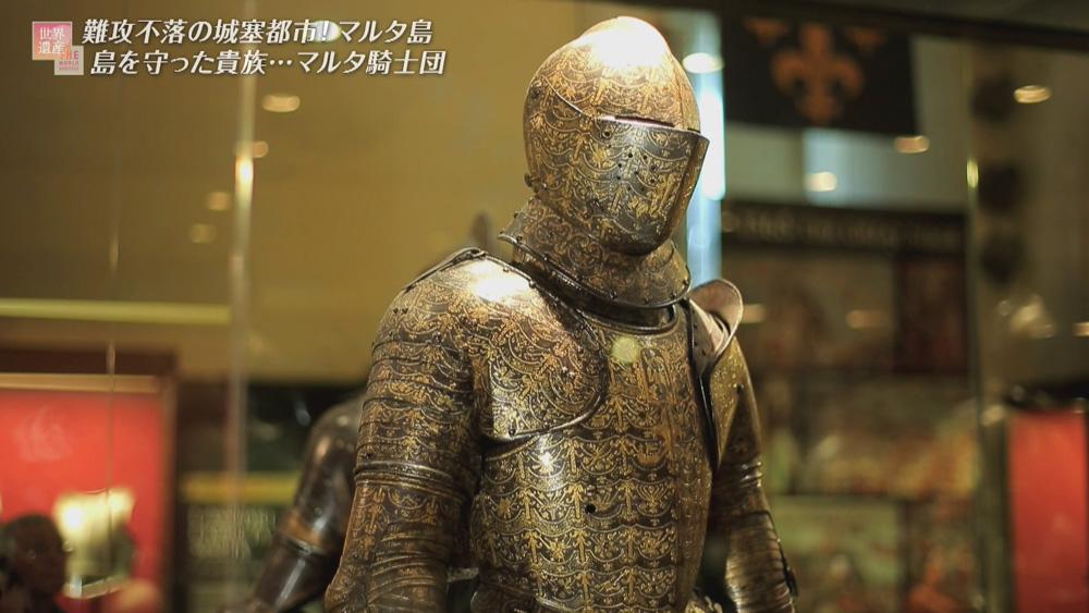セレブな戦士たちだったマルタ騎士団