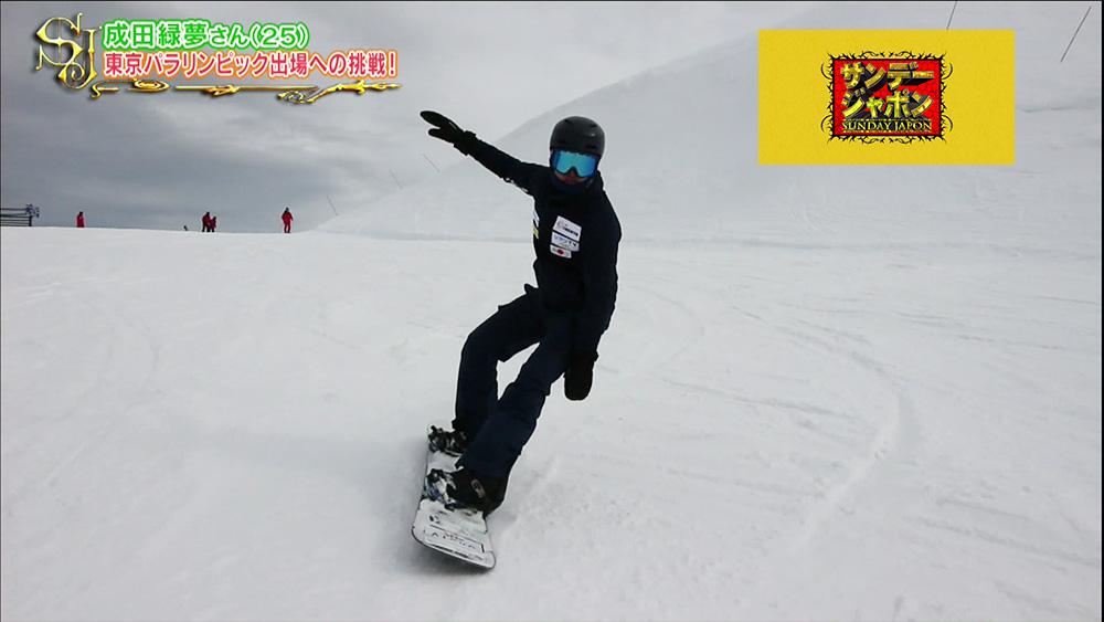 硬いブーツで左足を固定しスノーボード