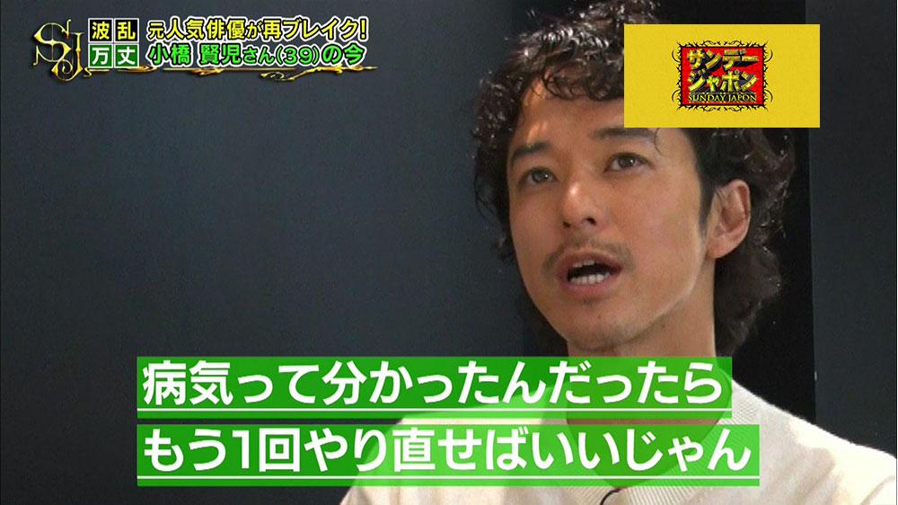 「病気って分かったならもう一回やり直せばいい」と語る小橋さん