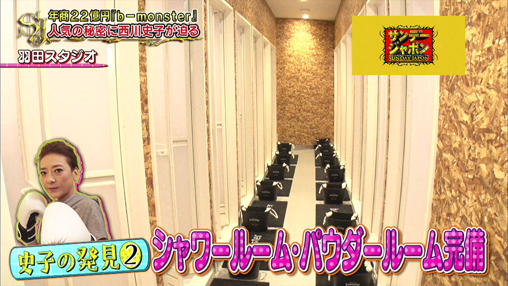 清潔なシャワールーム・パウダールームが完備