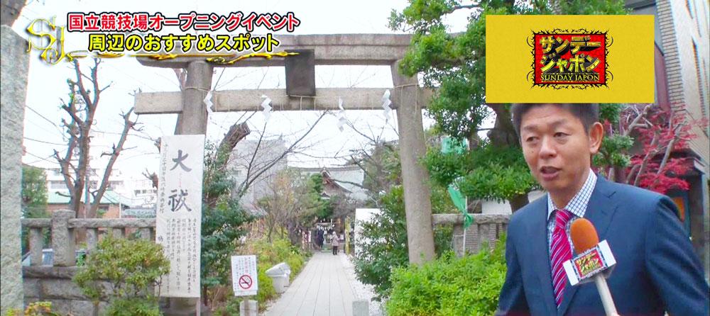 島田秀平オススメの神社