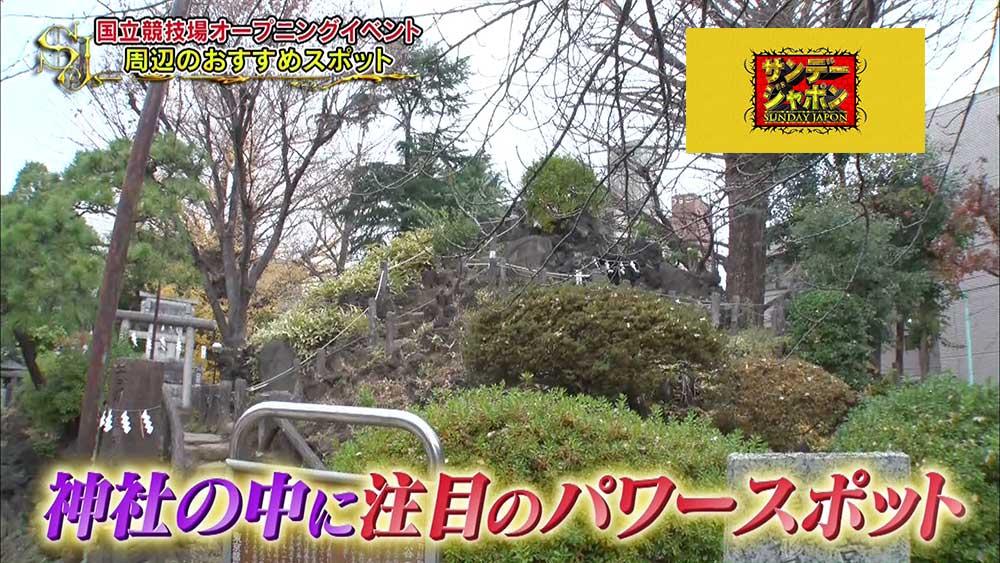 """境内にある""""富士塚"""""""