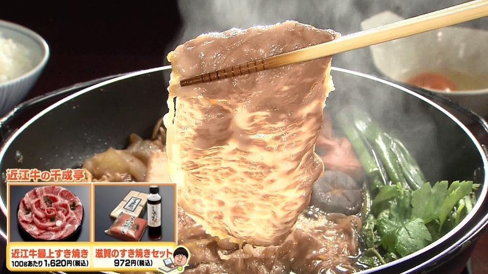 近江牛のすき焼きをお取り寄せ