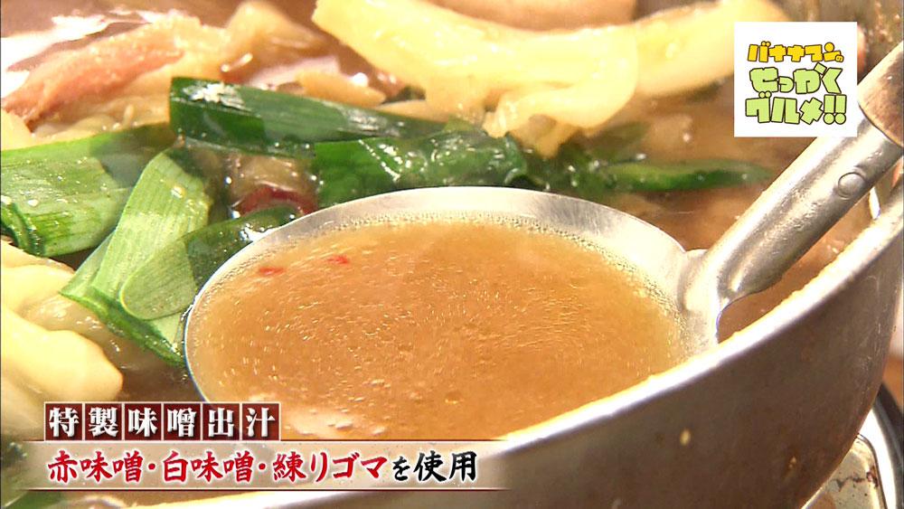 あっさり味のスープ