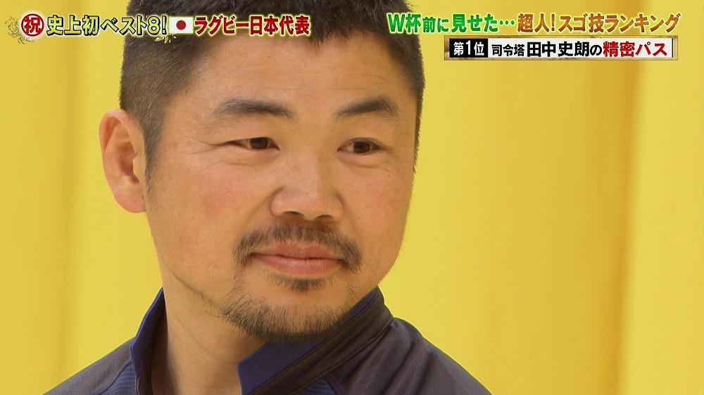 田中史郎(ふみあき)選手