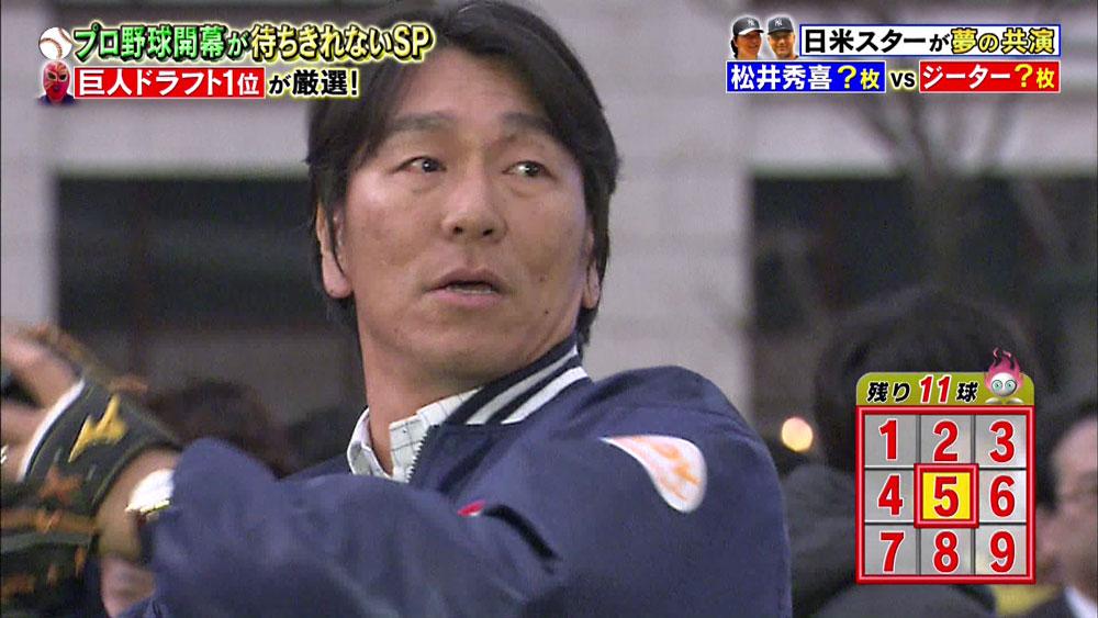 ストラックアウトに挑戦する松井秀喜氏
