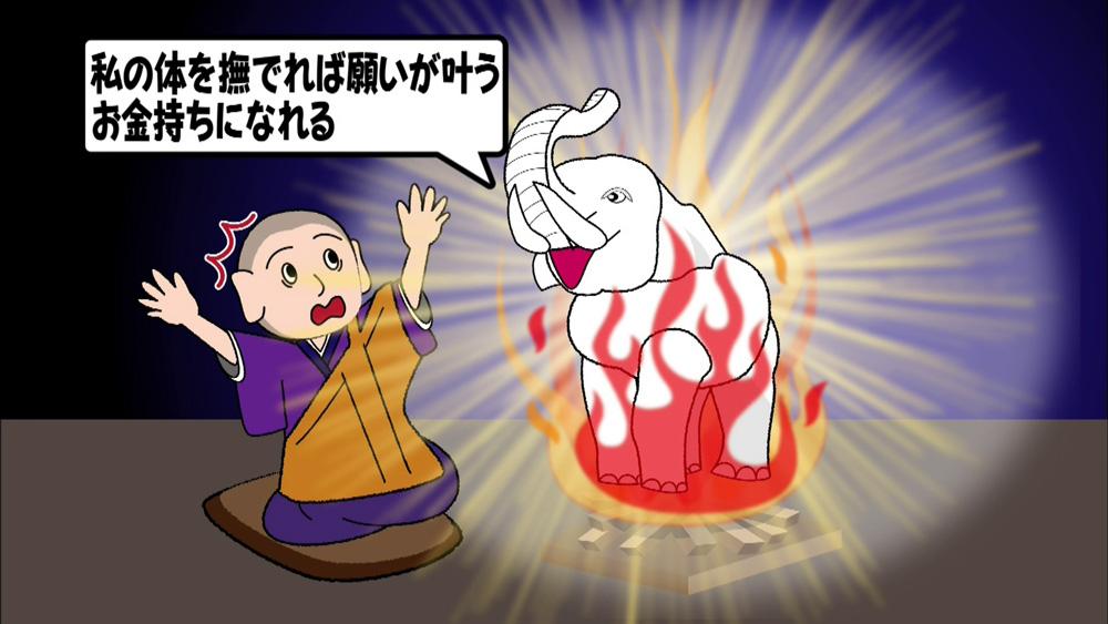 寺に残る、ゾウの伝説